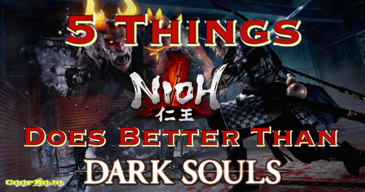 5 Things Nioh Does Better Than Dark Souls